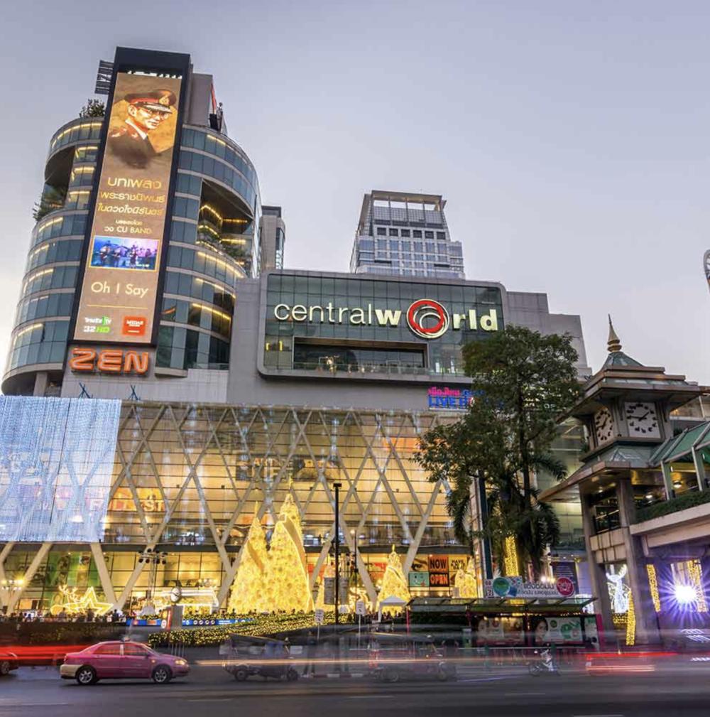 Centro commerciale CentralWorld Bangkok