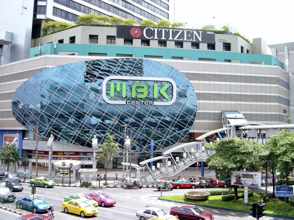 centro commerciale mbk Bangkok