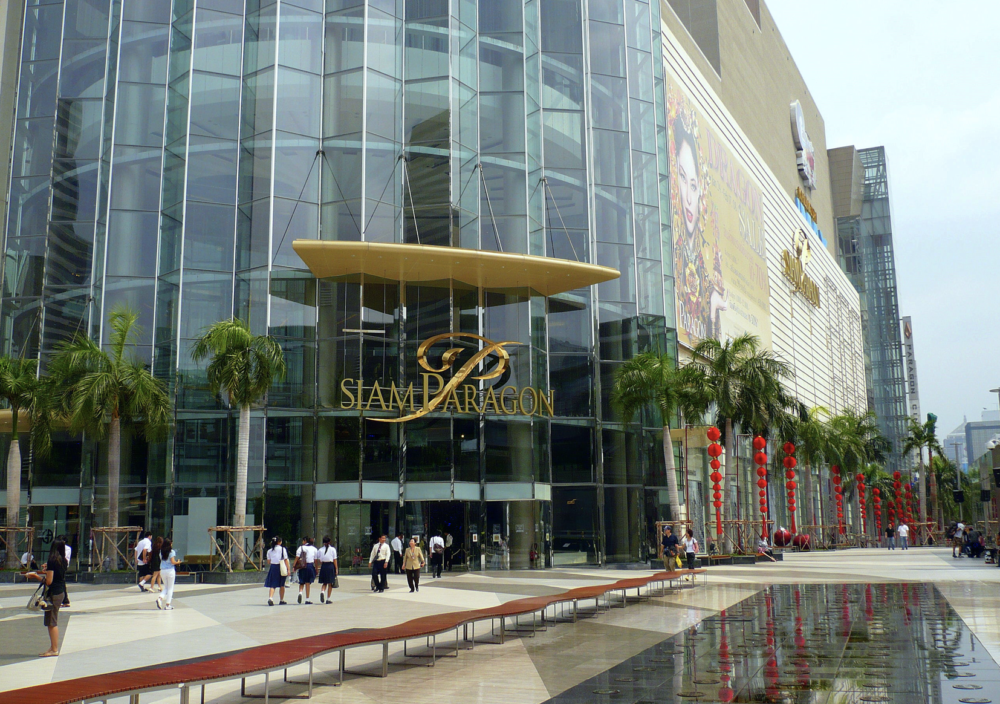 Centro commerciale Siam Paragon Bangkok