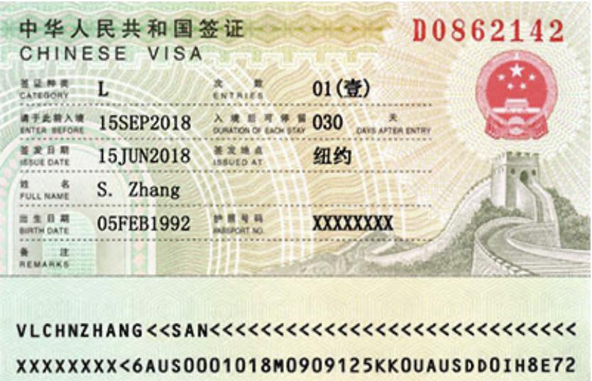 Il visto per la Cina. Tutto quello che c'è da sapere, prima di richiederlo.