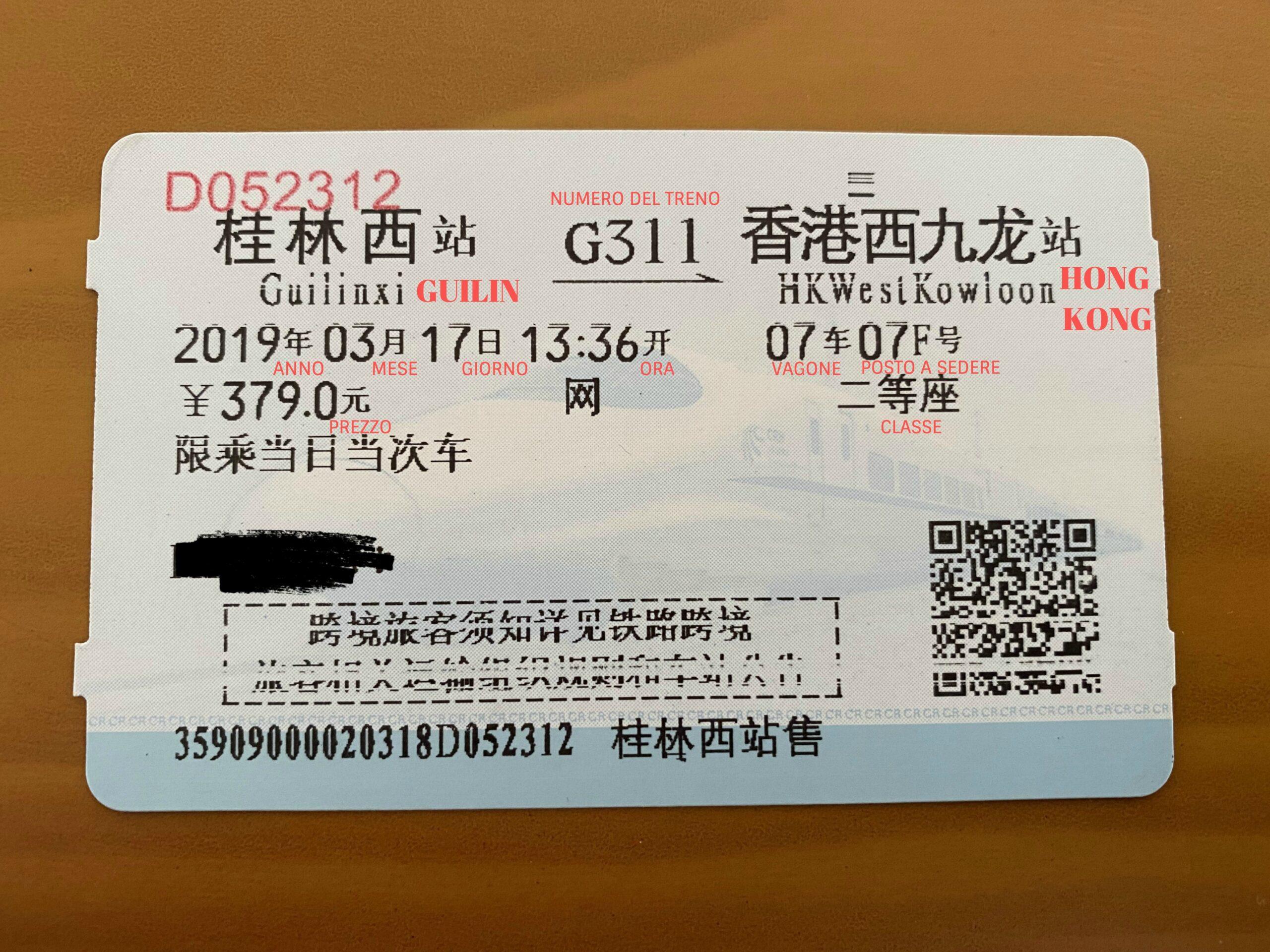Treni in Cina: come prenotare un biglietto, le diverse tipologie e classi, pro e contro