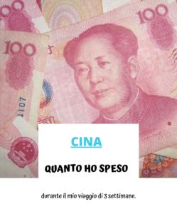 Quanto ho speso in Cina