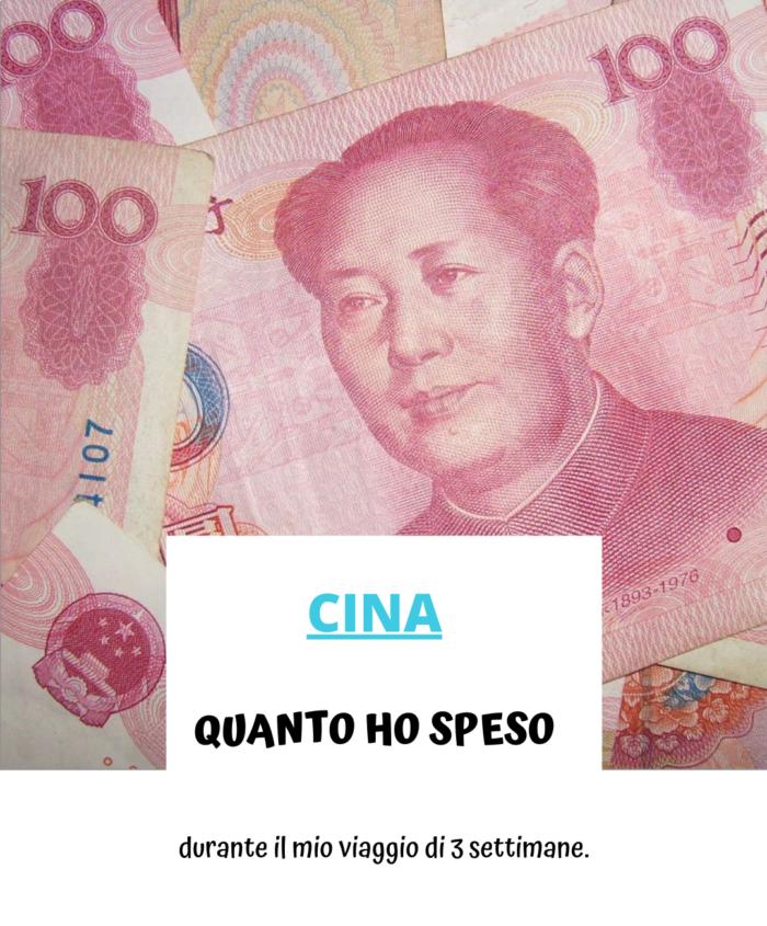 Quanto ho speso in Cina, durante il mio viaggio di 3 settimane.
