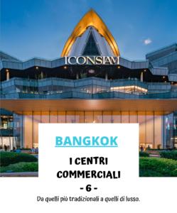 Centri commerciali Bangkok