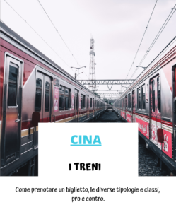 I treni in Cina
